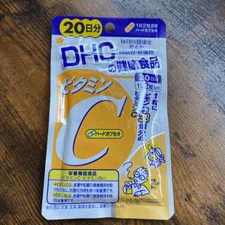 ディーエイチシー(DHC)のクーポン・ポイント消化❣️DHC❤️ビタミンC❤️お試し(ダイエット食品)