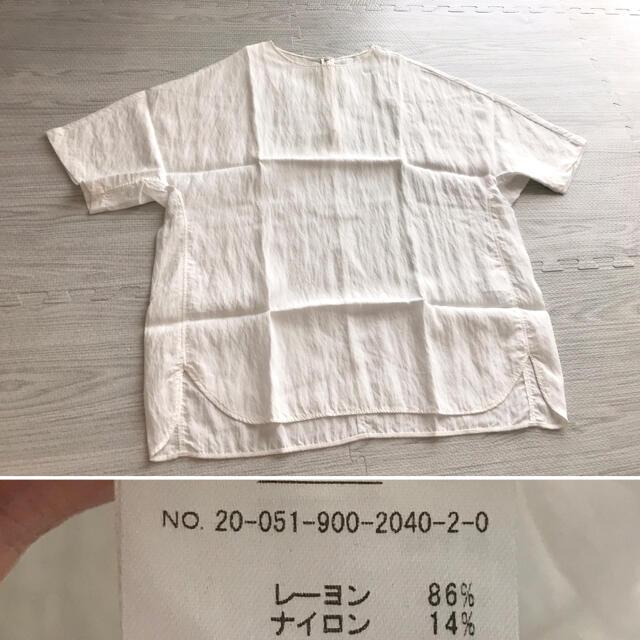 IENA(イエナ)の専用 レディースのトップス(シャツ/ブラウス(半袖/袖なし))の商品写真