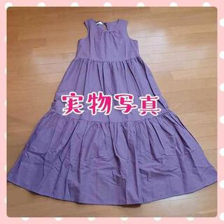 ◼新品/送料無料◼ ティアード ワンピース ロング丈 マキシ丈 ノースリーブ 紫