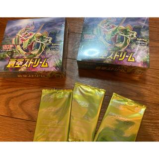 ポケモン - ポケモンカード 蒼空ストリーム 未開封 送料無料 2box シュリンク付き