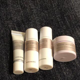 COSME DECORTE - コスメデコルテ フィトチューン サンプル 乳液 化粧水 美容液