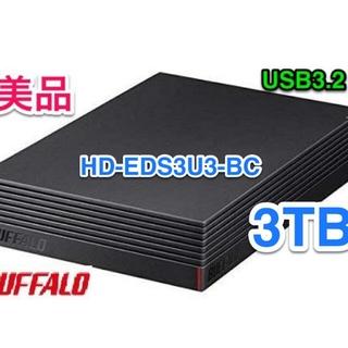 バッファロー(Buffalo)のバッファロー★外付けハードディスク★3TB★HD-EDS3U3-BC(PC周辺機器)
