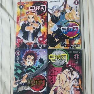 鬼滅の刃 8~11(4冊)