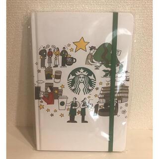 スターバックスコーヒー(Starbucks Coffee)の【新品♡未使用】Starbucks ジャーナルブック コーヒージャーニー(ノート/メモ帳/ふせん)