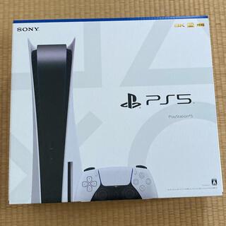 SONY - プレイステーション5 PlayStation5★未開封★ 保証書有り