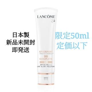 LANCOME - LANCOME ランコム UV エクスペール BB n 限定 50ml