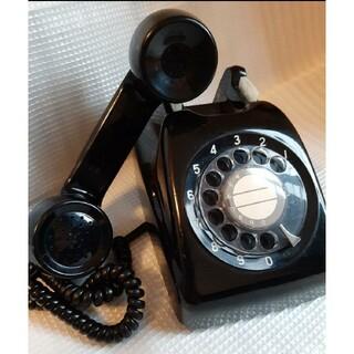 黒電話 型式 601-A2(彫刻/オブジェ)