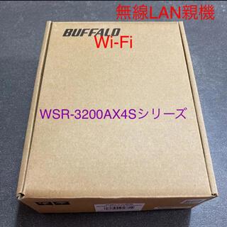 Buffalo - 値下げ!新品未使用!Wi-Fi   WSR-3200AX4S/NBK