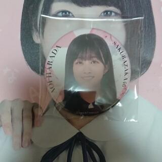 ケヤキザカフォーティーシックス(欅坂46(けやき坂46))の櫻坂46 原田葵缶バッジ(女性アイドル)
