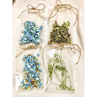 ナチュラルドライフラワー お花やリーフの小袋詰め合わせ 4袋セット ガーランド①(ドライフラワー)