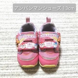 アンパンマン(アンパンマン)の13cm アンパンマン シューズ 靴 ピンク コキンちゃん ドキンちゃん(スニーカー)