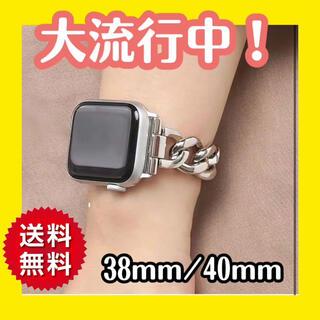 Apple Watch チェーンベルト アップルウォッチ メタル バンド