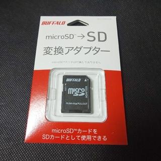 バッファロー(Buffalo)のiBUFFALO microSD → SD変換アダプター BSCRMSDA(PC周辺機器)
