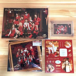 Waste(twice) - TWICE「Perfect World」【初回限定盤B】CD他