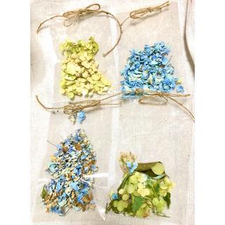 ナチュラルドライフラワー お花やリーフの詰め合わせ 4袋セット ガーランド②(ドライフラワー)