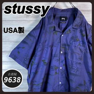 STUSSY - 【USA製!!】ステューシー ✈︎アロハシャツ ゆるだぼ 重ね着 VINTAGE