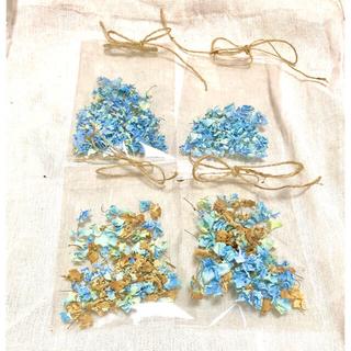 ナチュラルドライフラワー お花やリーフの詰め合わせ 4袋セット ガーランド③(ドライフラワー)