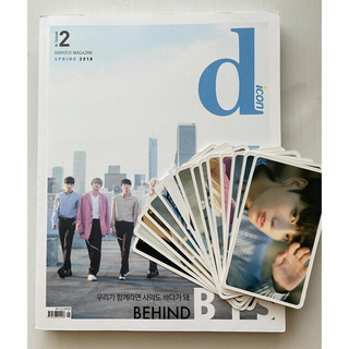 BTS  DICON BEHIND THE SCIENCE 2018