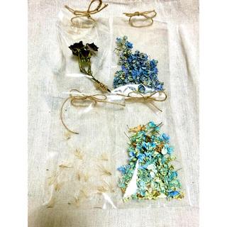 ナチュラルドライフラワー お花やリーフの詰め合わせ 4袋セット ガーランド④(ドライフラワー)