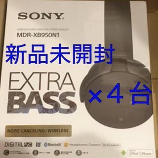 SONY - ソニーMDR-XB950N1 Bluetoothノイズキャンセリング対応×4台