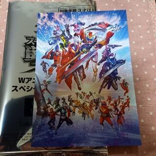 仮面ライダー×スーパー戦隊スーパーヒーロー戦記特典 スペシャルビジュアルシート
