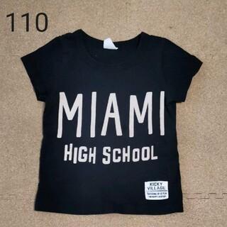 マーキーズ(MARKEY'S)のKICKY VILLAGE キッズTシャツ 110 BECK(Tシャツ/カットソー)