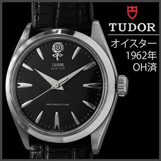 チュードル(Tudor)の(663) OH済 ★ チュードル デカバラ 手巻き ★ 1962年 日差3秒(腕時計(アナログ))
