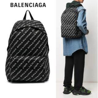 Balenciaga - バレンシアガ Wheel ロゴ ナイロン バックパック リュック