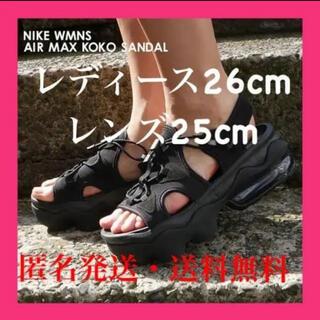 NIKE - NIKE AIR MAX KOKO SANDAL  ナイキ ココ サンダル