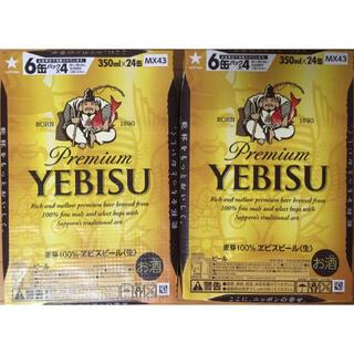EVISU - エビスビール 350ml 2ケース 48本