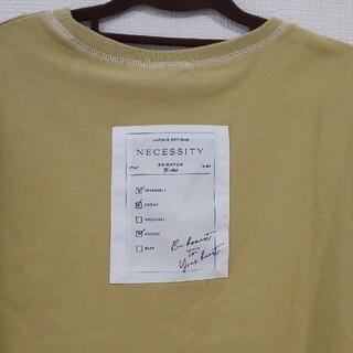しまむら - terawear emu てら バックプリントTシャツ ロゴTシャツ MUMU