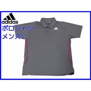 アディダス(adidas)のadidas(アディダス) ポロシャツ グレー×ピンク S(ポロシャツ)