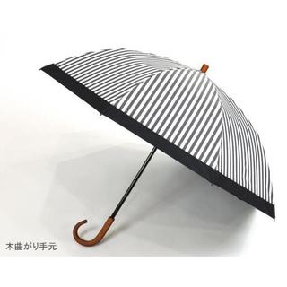 サンバリア100 2段折 日傘
