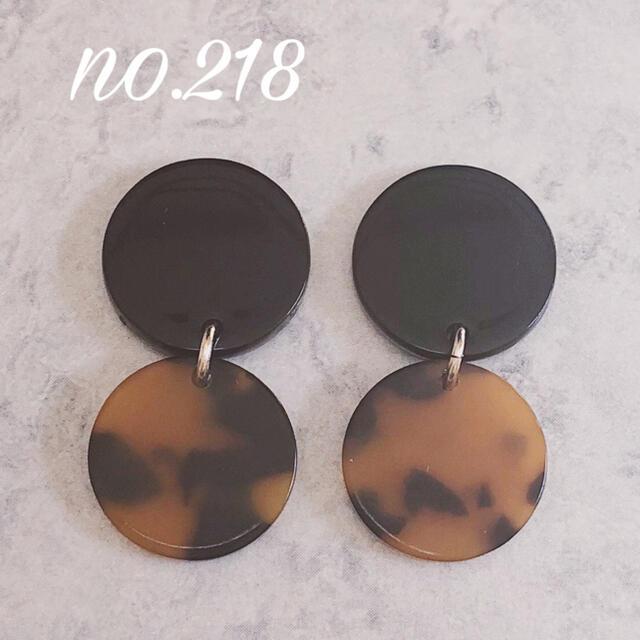 no.218 ブラック べっ甲 ピアス、イヤリング ハンドメイドのアクセサリー(イヤリング)の商品写真