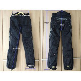 イエローコーン(YeLLOW CORN)の(012)★バイクメーカーYellow Cornの防寒パンツ(サイズ:S)(装備/装具)