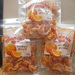 ドライフルーツ マンダリンオレンジ450g(フルーツ)
