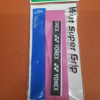 YONEX - グリップテープ ピンク
