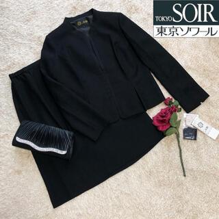 ソワール(SOIR)の【タグ付き】東京ソワール 高級礼服喪服 ブラックフォーマル セットアップ 11号(礼服/喪服)