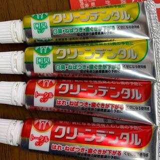 クリーンデンタル 口臭ケア&トータルケア(歯磨き粉)