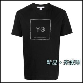 Y-3 - 新品【Y-3 ワイスリー】ロゴTシャツ Black サイズM