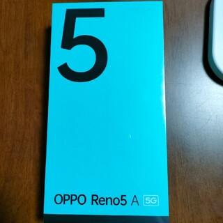 新品未使用 OPPO Reno5A アイスブルー SIMフリー