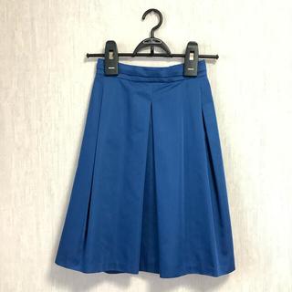 ANAYI - NOLLEY'S sophi*ノーリーズ タフタ タック スカート*青 ブルー