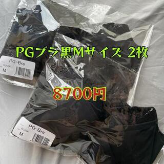 PGブラ黒 M バラ売り可能