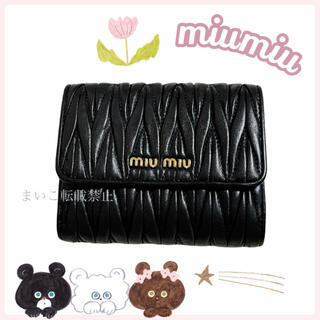 miumiu - miumiu♡マトラッセ 折財布 ミニ財布