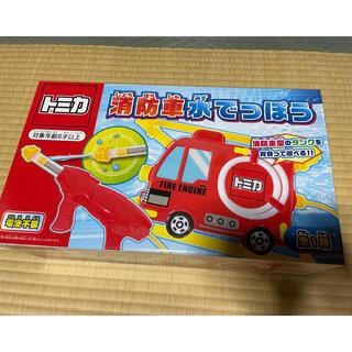 SEGA - トミカ 水鉄砲 消防車