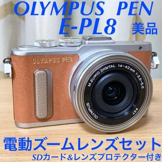 OLYMPUS - OLYMPUS PEN E-PL8 ミラーレス一眼 電動ズームレンズ ブラウン