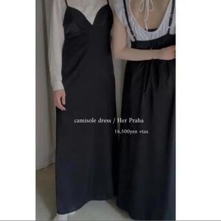 mame - herpraha サテンキャミドレス litmus