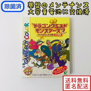 ゲームボーイ(ゲームボーイ)のドラゴンクエスト モンスターズ 2 マルタのふしぎな鍵 イルの冒険   GB(携帯用ゲームソフト)