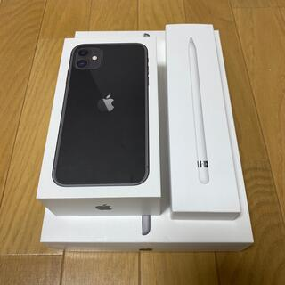 アップル(Apple)のApple製品 空箱(その他)