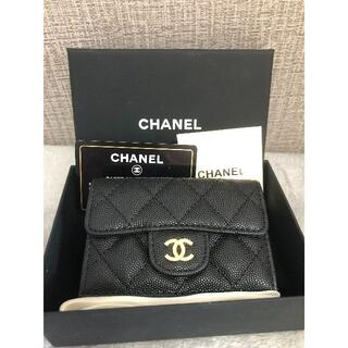 CHANEL - 美品CHANEL シャネル マトラッセ 三つ折り ミニ財布